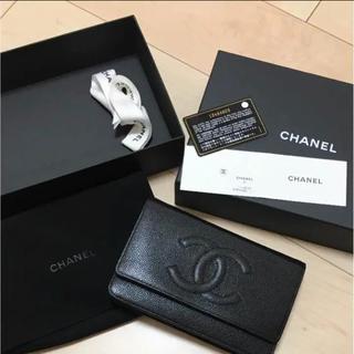 シャネル(CHANEL)の新品未使用 シャネル チェーンウォレットキャビアスキン(財布)