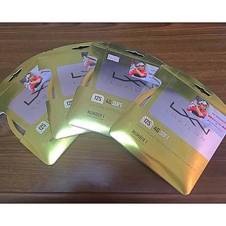 ルキシロン(LUXILON)のいちご様専用 4Gソフト125 4張(ラケット)