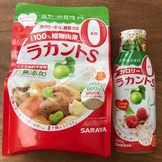 サラヤ(SARAYA)のラカントS 顆粒 600g  液状 280g(ダイエット食品)