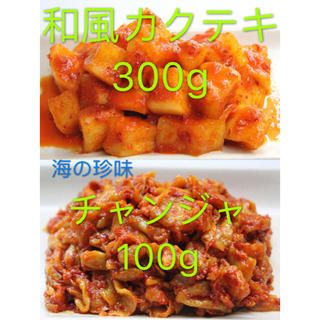 和風カクテキ 手作りチャンジャ(漬物)