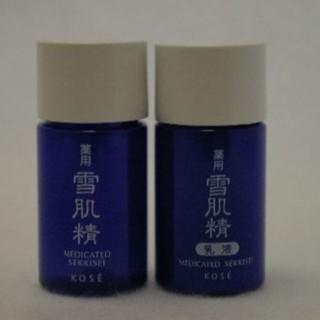 セッキセイ(雪肌精)の化粧水+乳液 Sサンプルセット コーセー雪肌精(サンプル/トライアルキット)