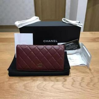 シャネル(CHANEL)のシャネルCHANEL 正規品 美品 マトラッセ 二つ折り長財布(財布)