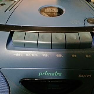 サンヨー(SANYO)のCDラジカセ(ラジオ)