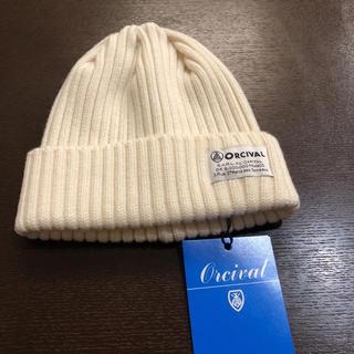 オーシバル(ORCIVAL)の新品 オーシバル ニット帽 キッズ(帽子)