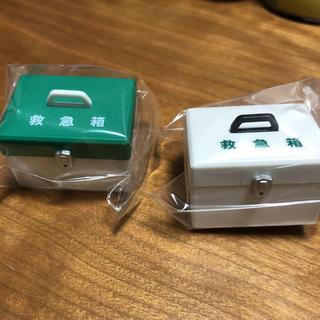 エポック(EPOCH)のエポック社 カプセルコレクション お薬と救急箱 の 救急箱 2個セット(日用品/生活雑貨)
