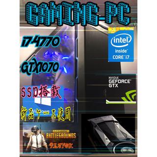 ☆新品ケース使用、i7-4770&GTX1070搭載ゲーミングPC☆(デスクトップ型PC)