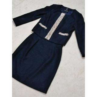 ストロベリーフィールズ(STRAWBERRY-FIELDS)の新品タグ付き STRAWBERRY FIELDS ツイード スカートスーツ(ひざ丈ワンピース)