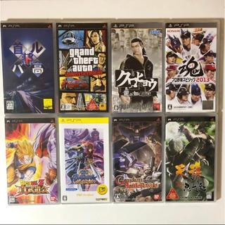 プレイステーションポータブル(PlayStation Portable)のPSPソフトセット、PSPケース付き(携帯用ゲーム本体)
