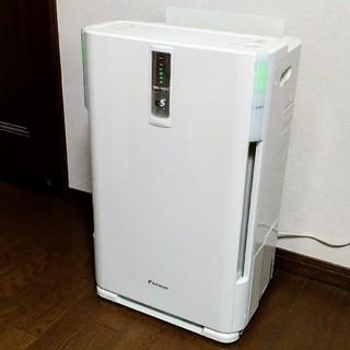 ダイキン(DAIKIN)のDAIKIN 光速ストリーマ搭載 除加湿空気清浄機 ホワイト クリアフォース(空気清浄器)