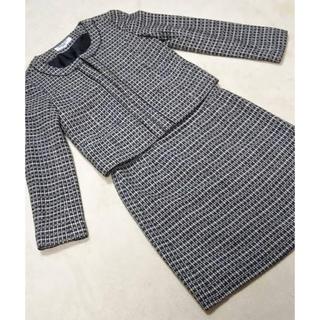 ナチュラルビューティーベーシック(NATURAL BEAUTY BASIC)の美品 ナチュラルビューティーベーシック ツイード スカートスーツ 2点セット(スーツ)