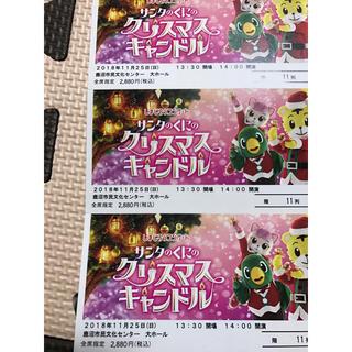 しまじろうコンサート 栃木県 鹿沼 (キッズ/ファミリー)