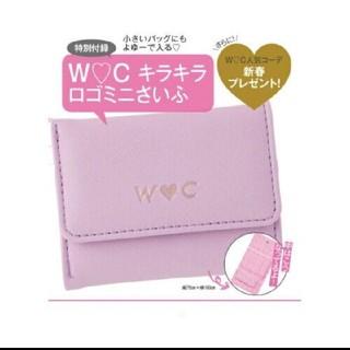 ダブルシー(wc)のWC キラキラロゴミニ財布 付録 新品未使用(財布)