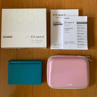 カシオ(CASIO)のCASIO EX-word XD-B8500 電子辞書(電子ブックリーダー)
