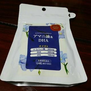 ニッシンセイフン(日清製粉)のアマニ油&DHA(その他)