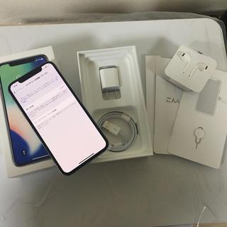 アイフォーン(iPhone)のiPhone X Silver 256 GB Au(スマートフォン本体)