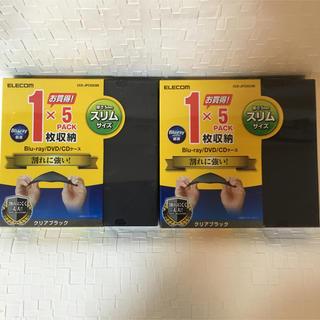 エレコム Blu-ray Disk・DVD・CD ポリプロピレン素材ケース(CD/DVD収納)