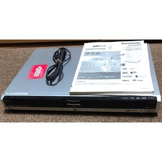 パナソニック(Panasonic)のPanasonic DVDレコーダー DMR-XW31です!(DVDレコーダー)