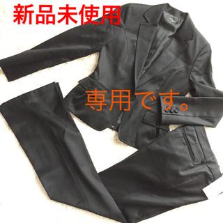 オフオン(OFUON)のスーツ パンツスーツ 新品未使用 フォーマル(スーツ)