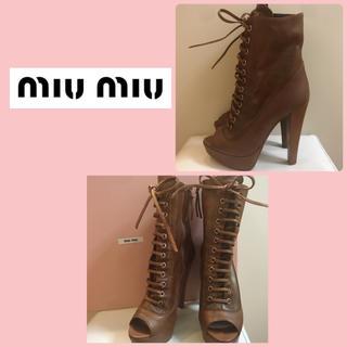 ミュウミュウ(miumiu)のミュウミュウ♡ブラウンスエード レースアップ  ブーツ♡(ブーツ)
