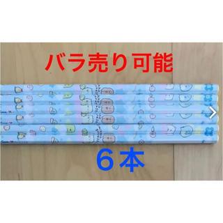 すみっコぐらし  六角鉛筆 B  6本(鉛筆)