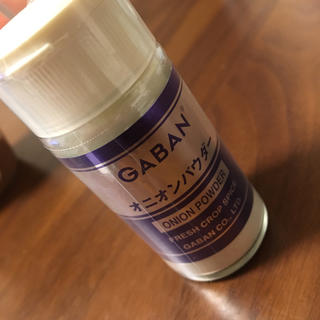 ギャバン(GABAN)のGABANオニオンパウダー(調味料)
