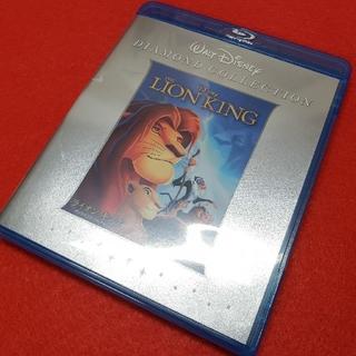 ディズニー(Disney)のライオン・キング ダイヤモンド・コレクション (期間限定) [Blu-ray] (アニメ)