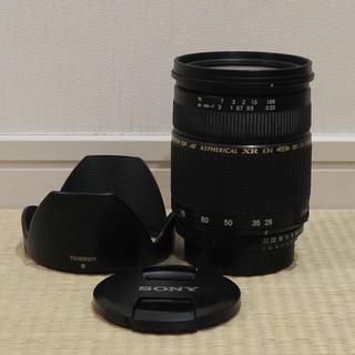 タムロン(TAMRON)の◆タムロン SP AF 28-75mm F2.8 XR Di LD(A09N◆)(レンズ(ズーム))