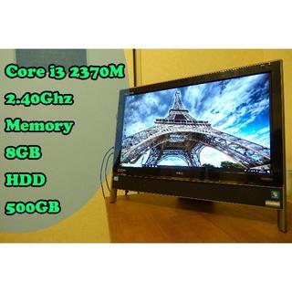 エヌイーシー(NEC)の★ハイスペックリビングPC★ 第二世代Core i3 メモリ8GB(デスクトップ型PC)