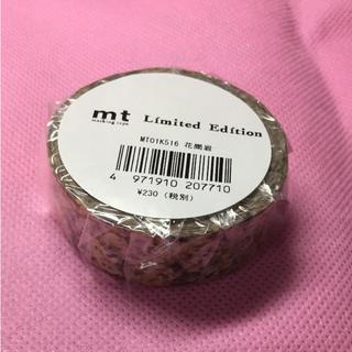 エムティー(mt)のmt マスキングテープ  花崗岩 リミテッドエディション(テープ/マスキングテープ)