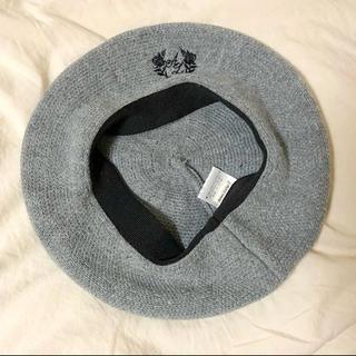 アバンリリー(Avan Lily)のAvan Lily ベレー帽(ハンチング/ベレー帽)