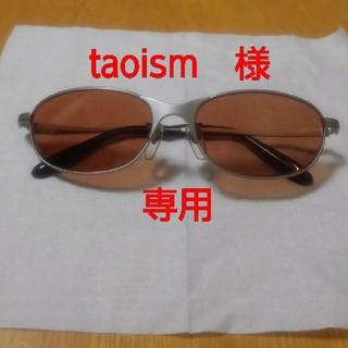 ティムコ(Tiemco)のサイトマスター 偏光グラス(その他)