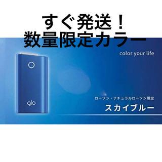 グロー(glo)の10/4購入 glo グロー 本体 限定カラー 未開封 未登録(タバコグッズ)