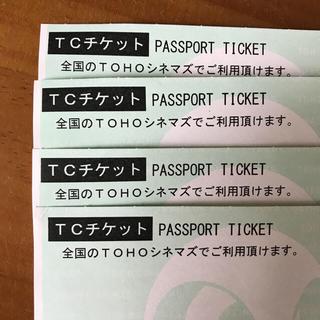 トウホウ(東邦)の映画 無料 TCチケット TOHOシネマズ 4枚セット 無料鑑賞券(邦画)