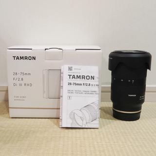 タムロン(TAMRON)の美品◆28-75mm F2.8 ソニーE Di III RXD A036◆(レンズ(ズーム))
