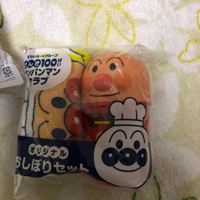 すかいらーく(スカイラーク)のあんぱんまん  弁当箱 と おしぼり 2点セット エンタメ/ホビーのおもちゃ/ぬいぐるみ(キャラクターグッズ)の商品写真