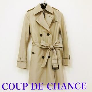 クードシャンス(COUP DE CHANCE)の《極美品》COUP DE CHANCE ライナー付 王道 トレンチコート 34(トレンチコート)