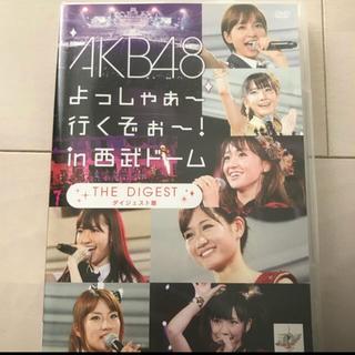 エーケービーフォーティーエイト(AKB48)のAKB48 ライブDVD(アイドルグッズ)