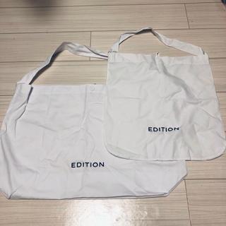 エディション(Edition)のEDITION エディション ショップバック サイズ違い セット(ショップ袋)