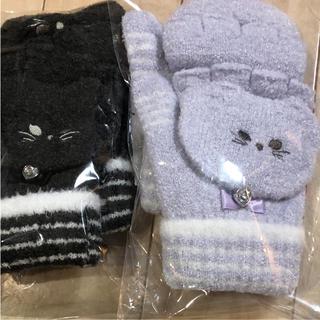 mezzo piano junior - メゾピアノ 猫ちゃん 手袋