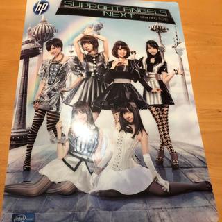 エーケービーフォーティーエイト(AKB48)のAKB48 クリアファイル(アイドルグッズ)