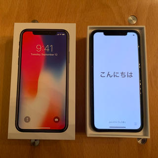 アイフォーン(iPhone)のSIMフリー! iPhone X 256gb スペースグレー 使用期間半年!(スマートフォン本体)