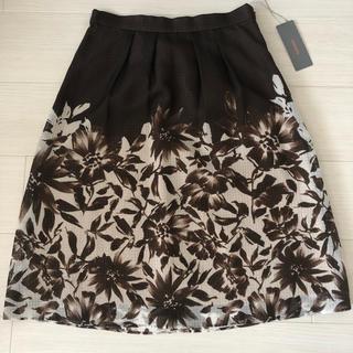 スーナウーナ(SunaUna)の新品タグ付き☆ SunaUna スカート(ひざ丈スカート)