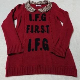 イングファースト(INGNI First)のセーター 150サイズ(ニット)