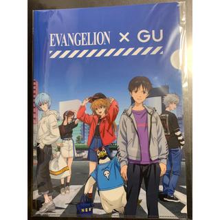 ジーユー(GU)の【送料込】エヴァンゲリオン GU コラボ クリアファイル(クリアファイル)