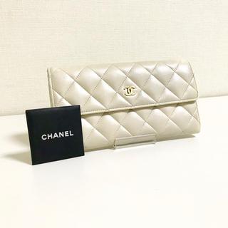シャネル(CHANEL)の値引!ボリューム感有 シャネル二つ折り長財布 マトラッセ ライトアイボリー(財布)