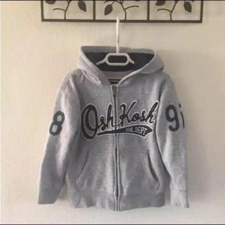 オシュコシュ(OshKosh)のオシュコシュ  パーカー フルジップ  100(Tシャツ/カットソー)