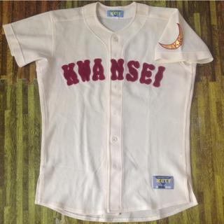ゼット(ZETT)の関西学院高校 硬式野球部 ユニフォーム(ウェア)
