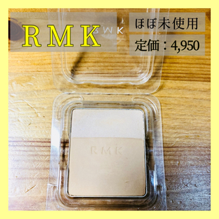 アールエムケー(RMK)の【RMK】パウダーファンデーションEX(レフィル)105 SPF24・PA++(ファンデーション)