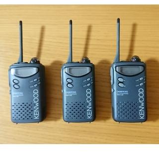 ケンウッド(KENWOOD)のKENWOOD トランシーバー 無線機 3つセット(アマチュア無線)