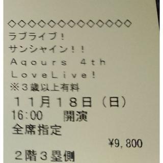 ラブライブ 4th(声優/アニメ)